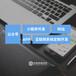 泉州晋江小程序定制开发,套版优惠,可谈