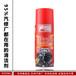 駿威化油器清洗劑汽車噴油嘴去油污清積碳凈化油器節氣門化清劑