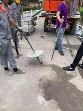 CGM超细水泥注浆料水库除险加固环氧灌浆料图片