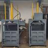 液压废纸打包机新款立式打包机液压打包机厂家