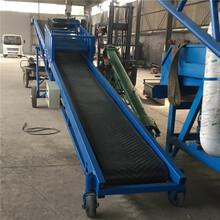 可伸缩皮带输送机圆管带式运输机移动玻璃厂皮带机图片