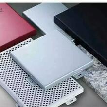 广州铝单板厂家图片