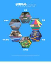 悬浮地板适用于多种场地图片