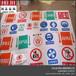 安全標志牌電力標志牌廣東不銹鋼標牌金河電力