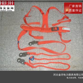 安全帶墜落懸掛式安全帶金河電力可定制