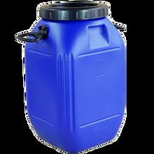 水性不干胶胶水当天发货厂家供应水性不干胶压敏胶图片