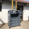 半自动立式压包机液压吨包机废纸打包机