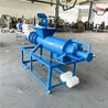 養殖糞污處理器固液干濕分離機廠家