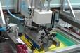 遼中區絲網印刷制作公司