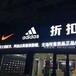 阿迪達斯折扣店貨源,廣州品牌折扣批發貨源,品牌折扣鞋走份價格