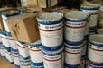 麗江回收日化原料什么價錢