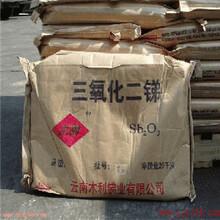 回收化工原料收購過期化工原料歡迎詢價圖片