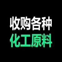 邯鄲市叢臺區亮星化工有限公司