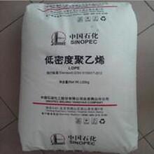 湘潭回收丁苯橡膠新報價圖片
