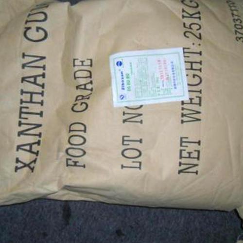 邯鄲回收環氧樹報價