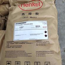 柳州回收塑料助劑快速估價圖片