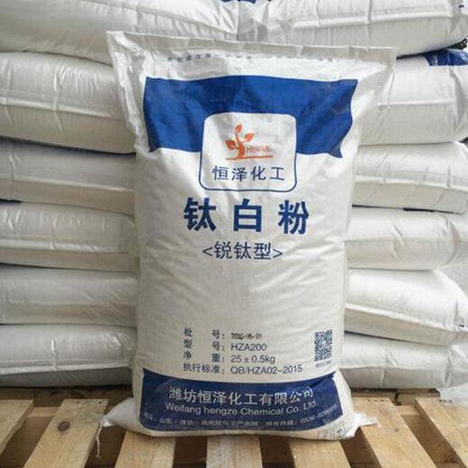 焦作回收聚氨酯胶黏剂免费上门回收