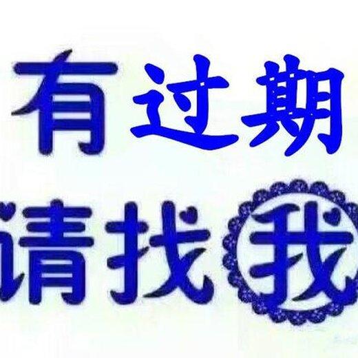 威?;厥栈ぴ峡焖偕祥T收購