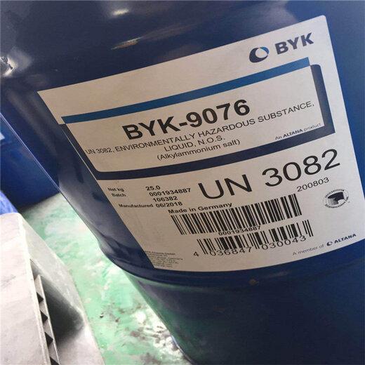 七臺河回收聚酰胺樹脂電話