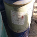 渭南回收日化原料大量收購