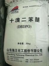 曲靖回收日化原料大量收購圖片