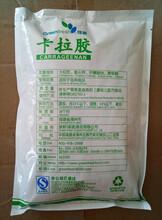 盘锦回收蜂蜡厂家图片