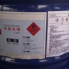 六盤水回收石油樹脂高價回收圖片
