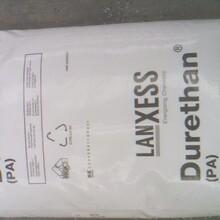 海南回收塑料助劑高于同行圖片