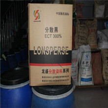 遼寧回收硅橡膠電話圖片