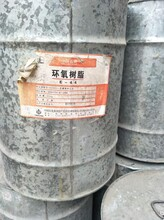 海南回收聚氨酯組合料電話圖片