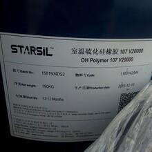 湛江回收聚丙烯一律回收圖片