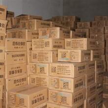 黔西南回收順丁橡膠公司圖片