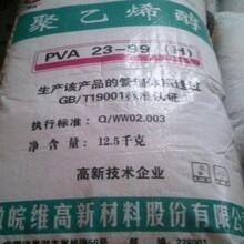 衡水回收聚氯乙烯樹脂正規回收值得信懶圖片