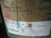 南寧回收聚酯樹脂免費上門回收