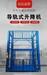 貨梯升降機固定式導軌簡易液壓平臺廠房倉庫貨物起升機電梯