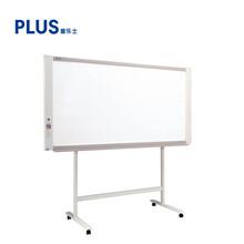 普樂士M-17SM-17W電子白板普通紙彩色打印儲存手推移動加寬教學圖片