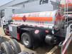 山東東風小多利卡2噸藍牌油罐車
