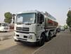 安徽東風天錦小三軸20噸鋁合金加油車