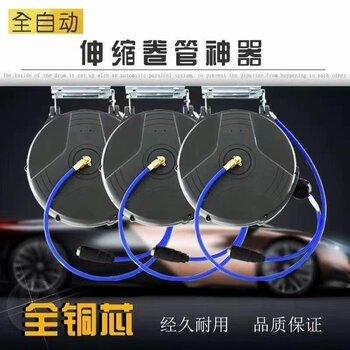 空气软管绕线器气鼓自动伸缩卷管器汽车气动工具