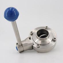 兴沃科技生产不锈钢卫生级焊接蝶阀/快装蝶阀/质量保障图片