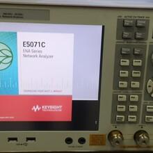 北京出售E5071C出租網絡分析儀E5071C圖片
