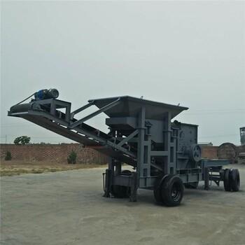 移动石料破碎生产线大理石矿石框架式移动破碎车