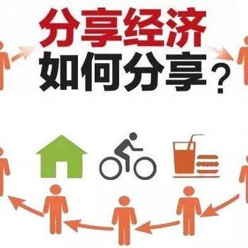 互聯網項目優米心選創業項目能在揚州做嗎