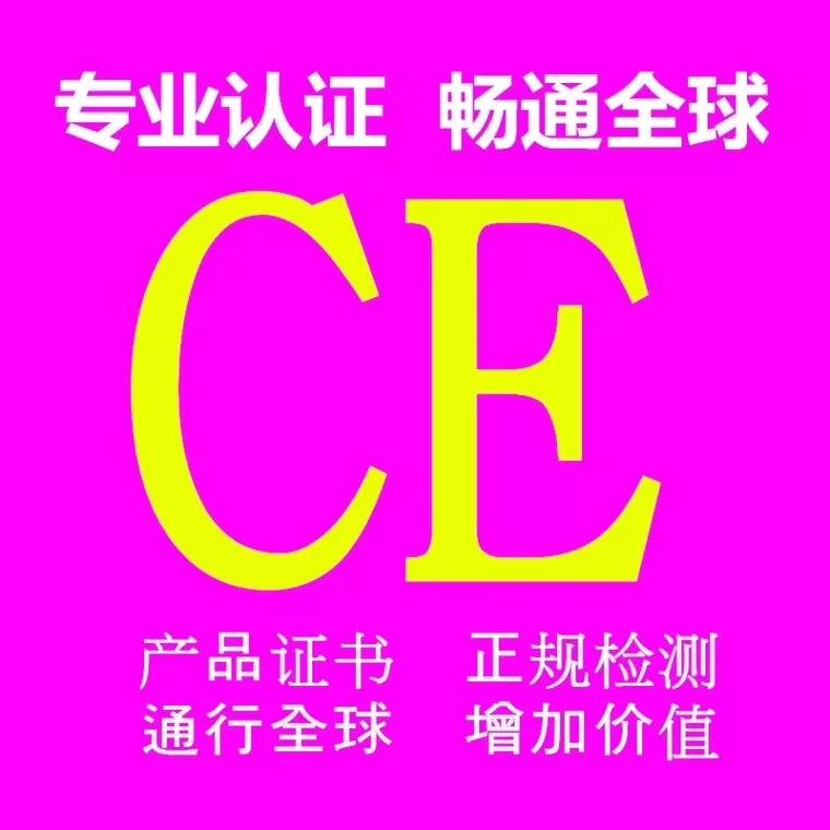 東莞市立航檢測技術有限公司