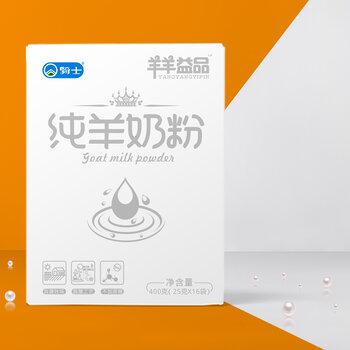 包頭騎士乳業富含豐富營養物質的羊奶粉---羊羊益品全脂純羊奶