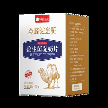 乳酸鈣駝奶片