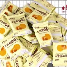 無糖食品行業---陜富溫品旗下---小羊麥奇羊乳猴頭菇餅干
