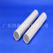 pc穿線管規格324050無囪阻燃電線套管工程預埋