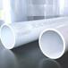 pc管阻燃pc穿線管規格生產廠家直供