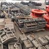 支持定制高锰钢衬板锤式破碎机锤头碎石机衬板